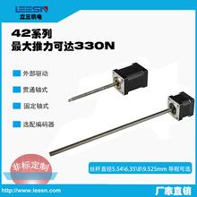 42直线步进电机 T型丝杆类似气?#33258;?#21160;丝杆电机 非标定制