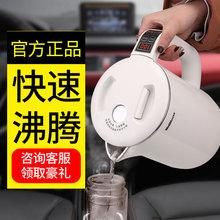 车载烧水壶电热水壶烧开水12V24V通用烧水杯加热杯货车车用热水器