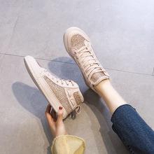 ccvv女鞋2019秋季新款真皮小白鞋女水钻中帮软底板鞋时尚潮流单鞋