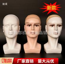假发头模男款模特头假人头假模特戴假发眼镜商场展示陈列道具支架