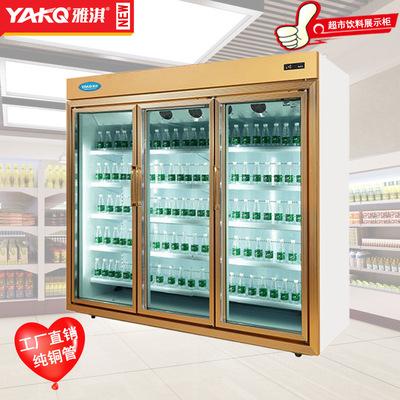 冰柜新品三门冷藏保鲜柜立式超市展示柜分体机风冷饮料柜啤酒冷柜