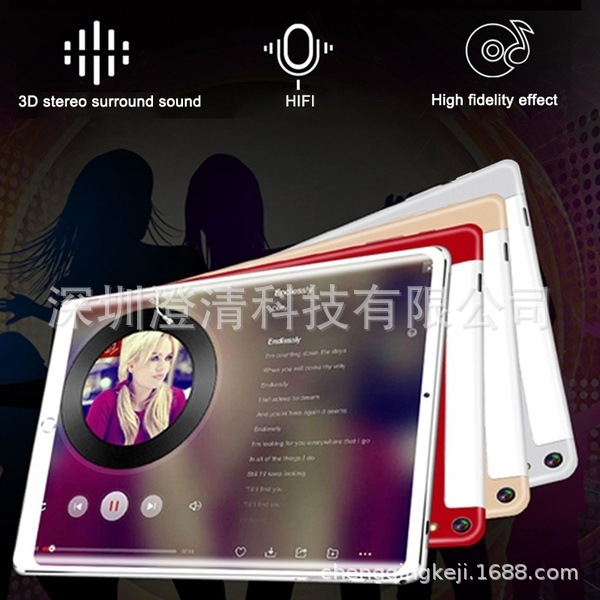 Tablette LOGO PERSONNALISABLE 1GB 1.5GHz ANDROID - Ref 3421591 Image 15
