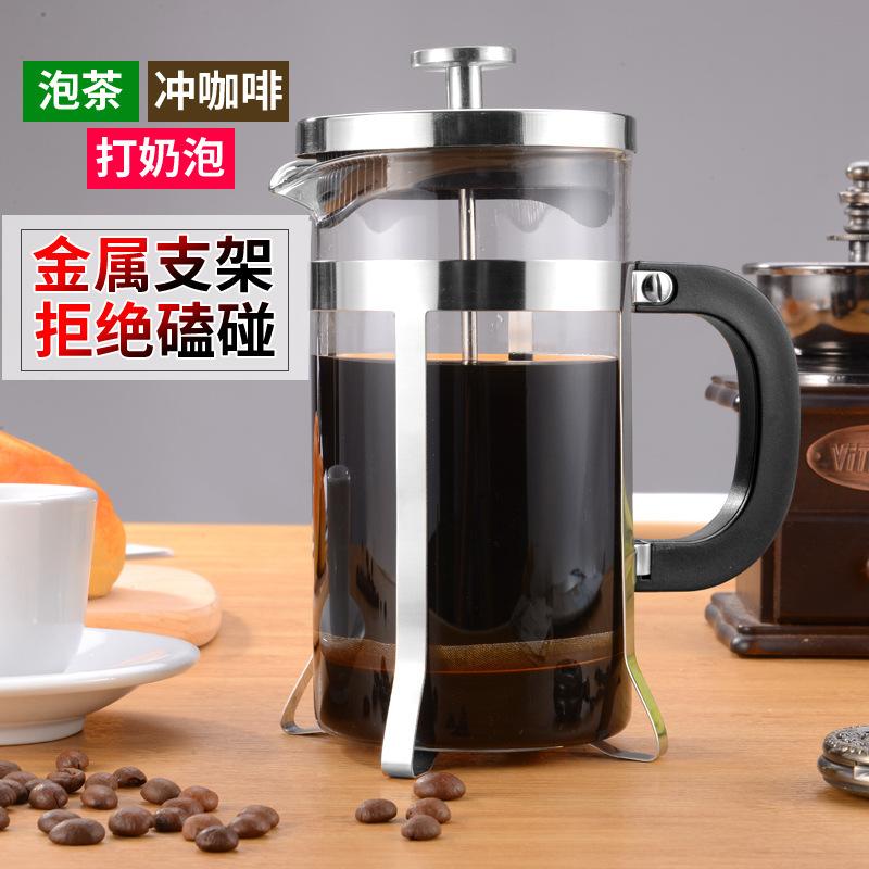 冲茶器 304不锈钢咖啡壶 玻璃杯法压壶