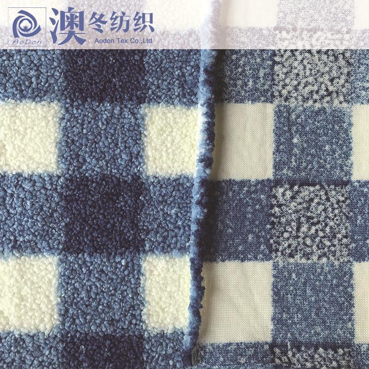 阿尔泰颗粒羊绒格子印花 羊卷绒面料 色彩新颖亮丽 高档服装