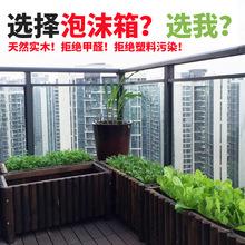 防腐木花箱室外長方形種植箱盆栽戶外陽臺種菜盆特大實木花槽