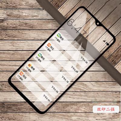 货源适用于华为荣耀20i全屏丝印二强钢化玻璃膜Mate8/9青春手机膜批发批发