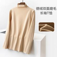 2019冬季新款德绒高领长袖保暖t恤女大码纯色打底衫修身休闲上衣