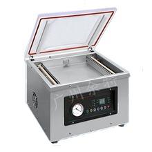 供应台式抽真空包装封口机 家用食品真空包装机
