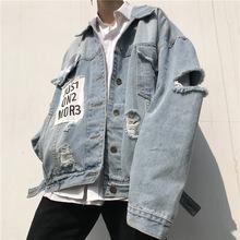 黑暗少女18aw破洞ins潮人浅蓝色字母贴布韩国牛仔外套?#20449;?#21516;款