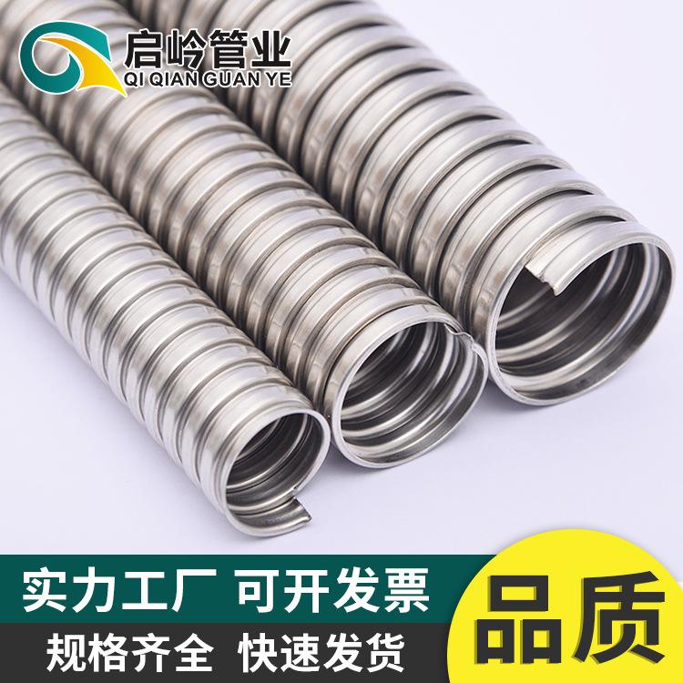 201/304不锈钢穿线软管 电线电缆保护套管 护线管 车用穿线软管