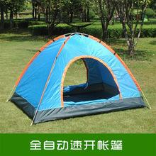 廠家直銷戶外便攜創意手拋帳篷易搭建全自動速開帳篷野營露營帳篷