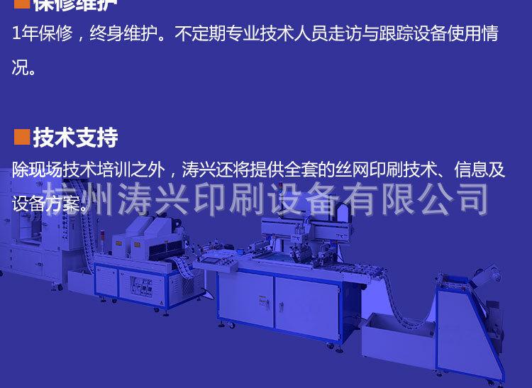 带式干燥设备_1年质保隧道烘干线大型流水线高温烘干炉玻璃丝印干燥设备定制