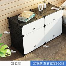 超薄简易创意床头柜 多功能非实木收纳柜 家居防尘环保树脂储物柜