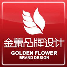旅行社個體襪標店招費用收費海鮮簡潔logo設計武漢公司商標企業VI