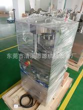 螺旋藻片旋转式压片机不锈钢旋转式多冲压片机 5-7-9冲小型压片机