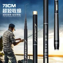 买一溪流短节手竿送一竿鱼竿超轻超细超硬碳素钓鱼竿鱼杆渔具套装