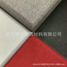 厂家生产海棉吸音软包 吸音软包 电影院 皮雕吸音软包 快速发货