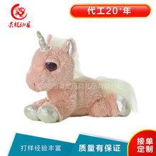 厂家定制十二生肖毛绒小飞马公仔  创意卡通可爱小马玩偶挂件