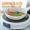 悦龙门厨房电器大功率爆炒菜炖汤烧水家用电陶炉电热炉非电磁炉