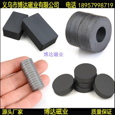 磁铁厂家现货供应内蒙古五金城铁氧体圆片方块圆环普通黑磁吸铁石