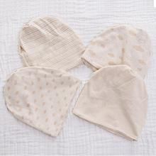 彩棉做月子帽子 孕婦產后雙層產婦帽子 純棉防風透氣堆堆帽