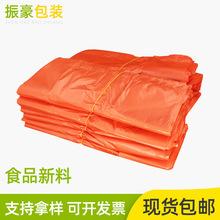 廠家批發包郵 橙色背心塑料袋 手提式購物袋一次性水果蔬菜方便袋