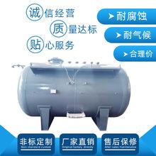 【特賣】內襯聚四氟乙烯耐酸碳鋼儲罐 襯里PTFE廢液不銹鋼儲存罐