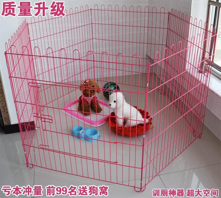 园林训厕用品围墙不锈钢挡拦户外木迷你狗栅栏室外狗博美大型犬