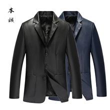 2019秋款男士pu皮衣西裝休閑外套韓版修身翻領皮單排扣西裝皮夾克