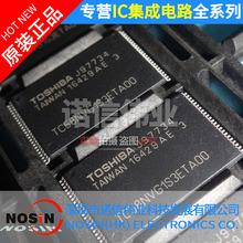 原裝 TC58NVG1S3ETA00 48-TSOP集成電路IC NAND存儲器 電子元器件