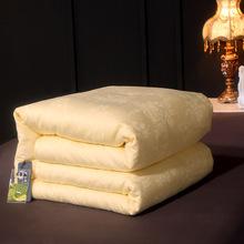 全棉蚕丝被桑蚕丝夏凉被空调被春秋被加厚冬被公司礼品被子批发