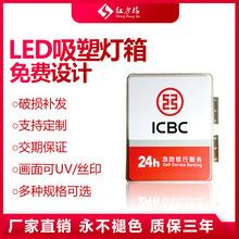 厂家直销/红方格批量定制户外圆形吸塑LED高亮亚克力广告侧招灯箱
