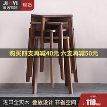 小凳子家用實木高板凳方凳簡約時尚成人化妝凳創意客廳矮凳餐桌凳