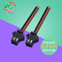 加工定制 SM端子线1007-22号电子线LED筒灯连接线RGB线束4pin