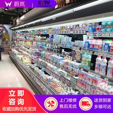 商用超市風幕柜立風柜商用冰柜蔬菜水果保鮮柜牛奶飲料冷藏展示柜