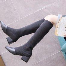 网红显瘦拼接针织弹力袜子靴女春秋单靴尖头粗跟中高跟高筒长靴子