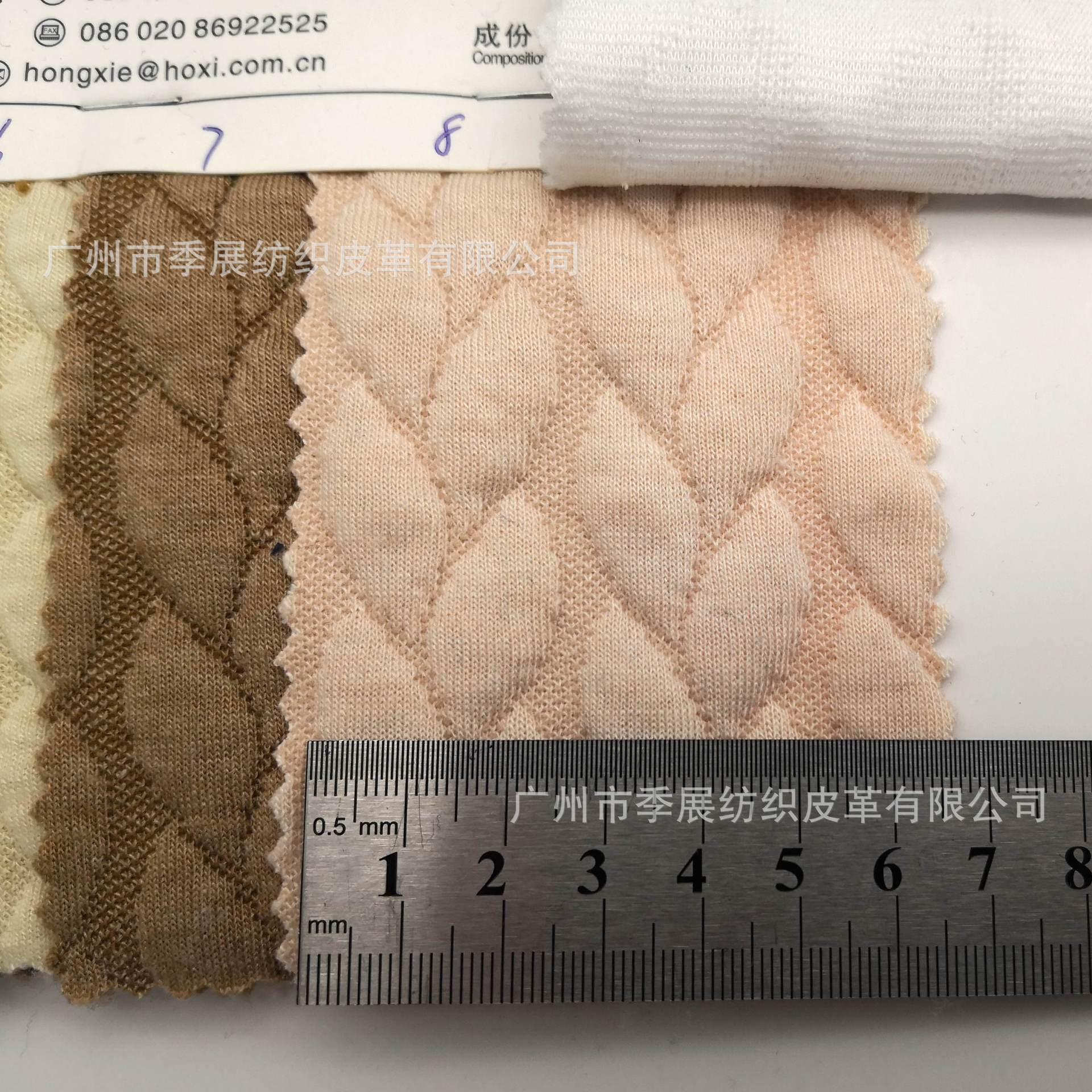 麻花夹棉针织 针织面料 夹棉提花
