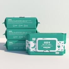 婴儿宝宝湿纸巾80抽带盖手口专用干湿两用绵柔一件代发定制做100