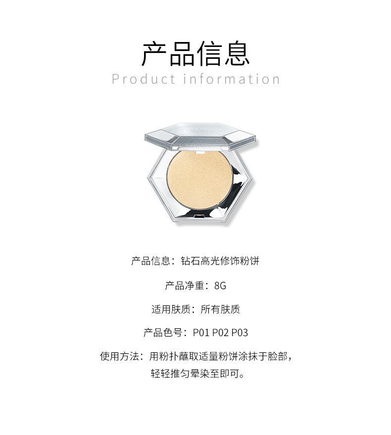 Highlights Brightening Powder