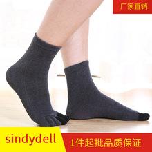 夏季五指袜男运动纯棉男士分趾袜薄款袜棉袜中筒厚款分脚子全