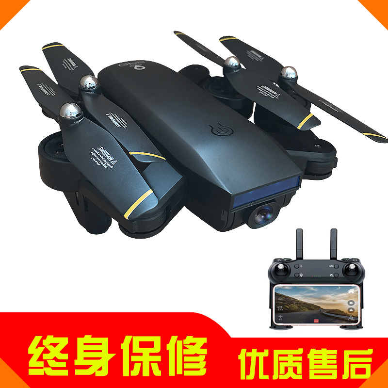 Cross-border 4k Aerial Gps Unmanned Aerial Vehicle (uav) Optical Flow Dual Camera Folding Aircraft Children's Toys Remotely Piloted Aircraft Drone