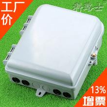 科路士插片式光分路器1分16芯分纖箱分光箱分線箱光分箱堅固防水