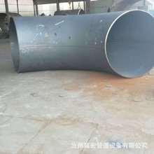 厂家直销 大口径碳钢对焊弯头 90°对焊弯头 加工定做弯头
