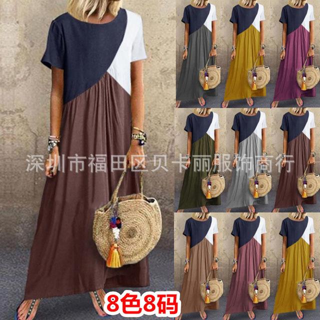 2019速卖通wish亚马逊ebay欧美新款几何拼接连衣裙夏季沙滩裙女装