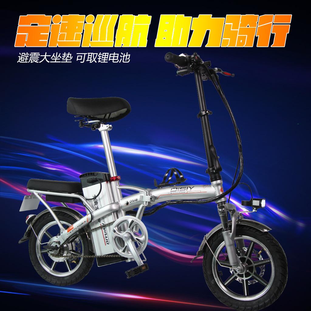 14折叠电动车自行车小型成人男女性迷你代驾宝锂电池电瓶车迪斯远