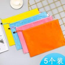 资料包多层韩国可爱小学生a4外包装信封资料袋 拉链 学生用拉链