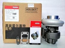 霍爾塞特錫柴1118010-603-0000 4050233 4050232 HX40W渦輪增壓器