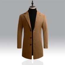 Áo dạ nam thời trang, thiết kế trẻ trung, phong cách hiện đại, cá tính