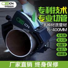 全自动切管机管道切割机不锈钢管大型钢管铁管电动割管机