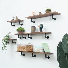 墻上置物架復古實木隔板壁掛 鐵藝水管裝飾支架多功能創意展示架